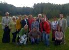 2012 - Ветровские Чтения-1_1